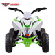 1000W or 1100W 36V Electric ATV, Electric Quad Bike for Kids