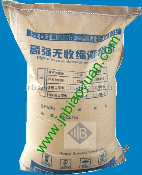 C80 series non-shrink cementitious grout