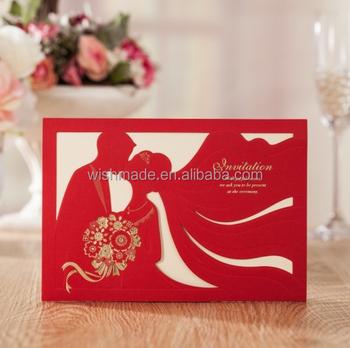 Wishmade Chinese Red Fashion Horizontal Embossed Wedding Invitation