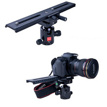 macro focusing rail Tripod head plate slider quick release plate 200mm Sliding plate
