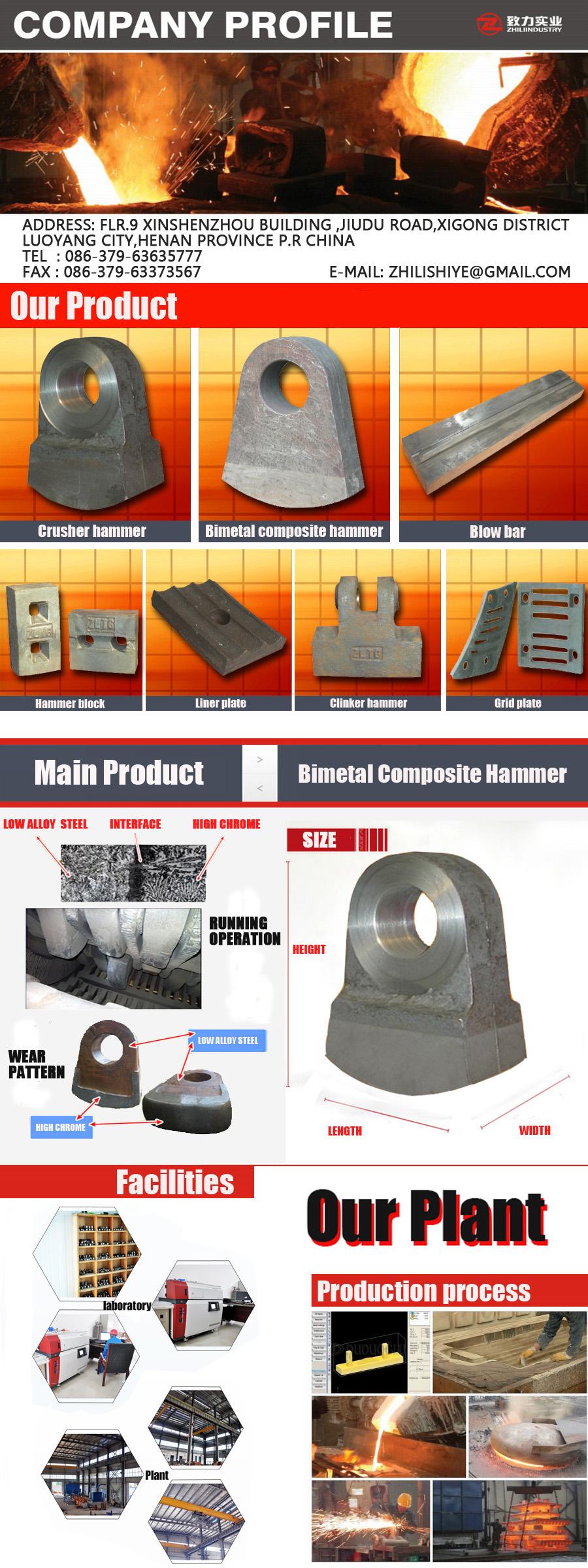 Shredder Machinery Hammer For Cement Industry