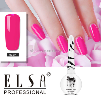 2018 Elsa New Products Free Acrylic Nail Samples Zebra Gel Polish