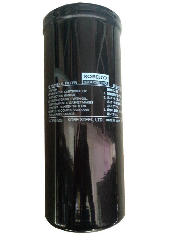 Kobelco Oil Filter P-ce13-533 For Screw Air Compressor Parts