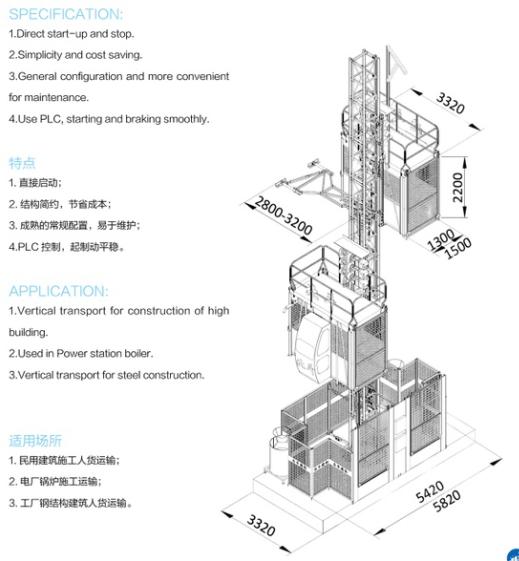 msc ton construction material liftconstruction