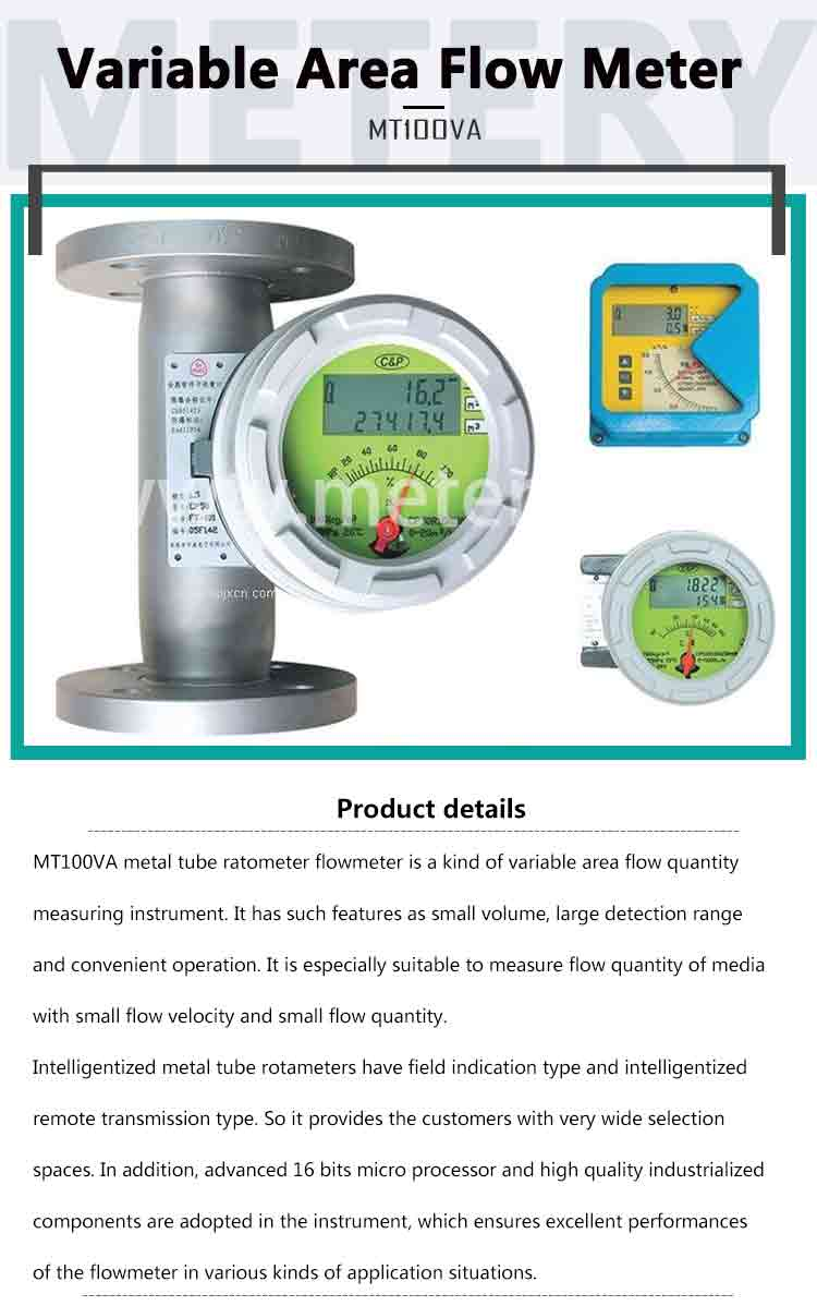 flow meter gas oil rotameter DN 40mm