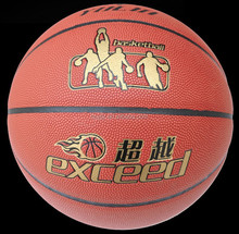 sports game sports equipment suppliers spalding basketball