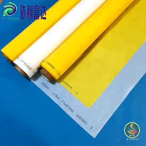 Top sale 110T Polyester Textile Silk Screen Printing Mesh