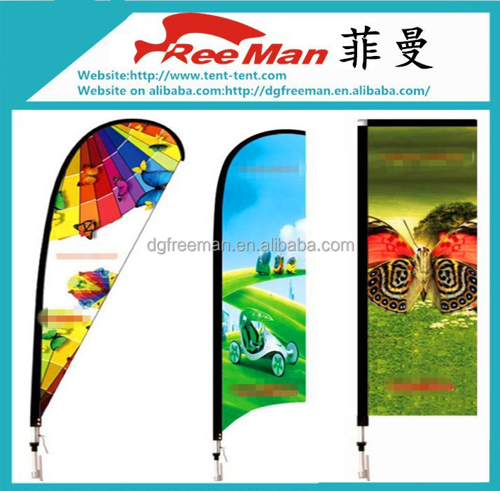2016 China Made feather shape red white green flag custom printed event flag