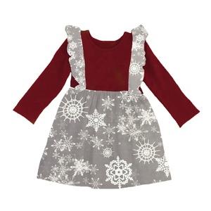 02b962709 China retail children clothing wholesale 🇨🇳 - Alibaba