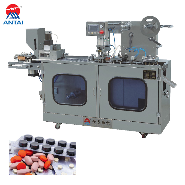 High Speed Blister Packing Machine,Soft Candy Hard Candy Pill Packing Machine