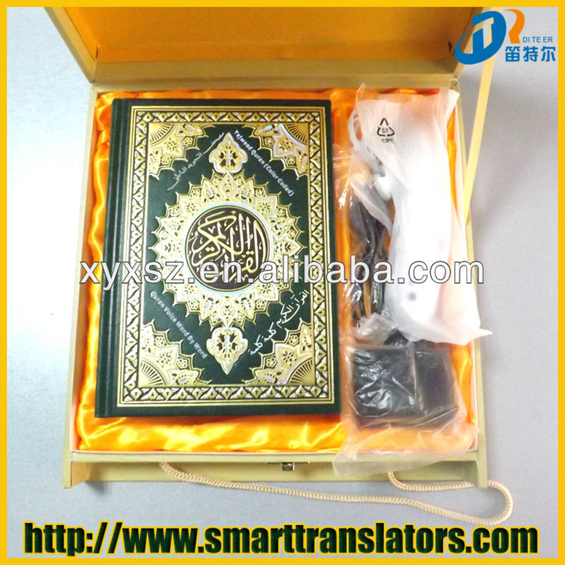 4 GB LED Kutipan Quran Di Terendah Harga Terbaru Quran Hadiah Produk untuk Islam