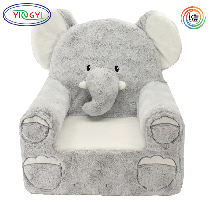 C332 Adorable Elephant Living Room Chair Ideal Children Machine Washable Removable Cover Children Soft Chairs