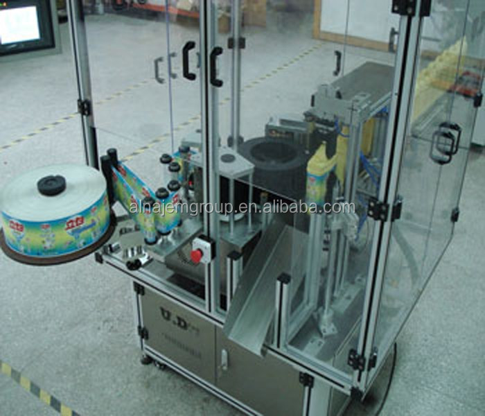 High performance Liquid bottle labeling machine automatic labeling machine