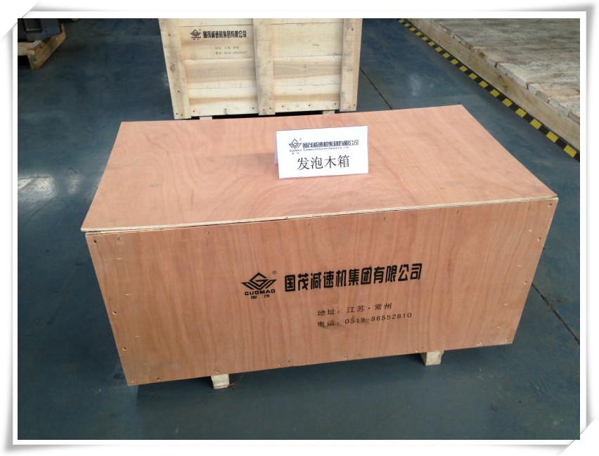 GUOMAO GF Series parallel shaft helical Gearing Arrangement Geared Motors