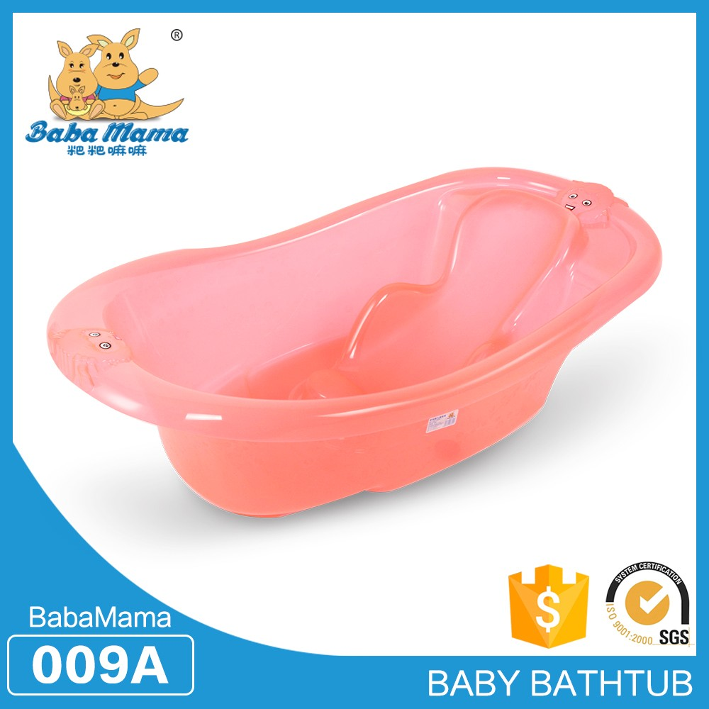 China Pp Plastic Baby Metal Bathtub - Buy Baby Metal Bathtub,Baby ...
