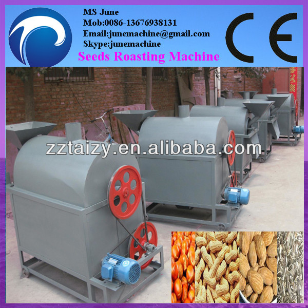 high effiency promotional Sesame seeds roasting machine 0086-13676938131