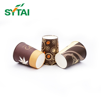 Custom Printed Hot Drink Single Wall Paper Cups
