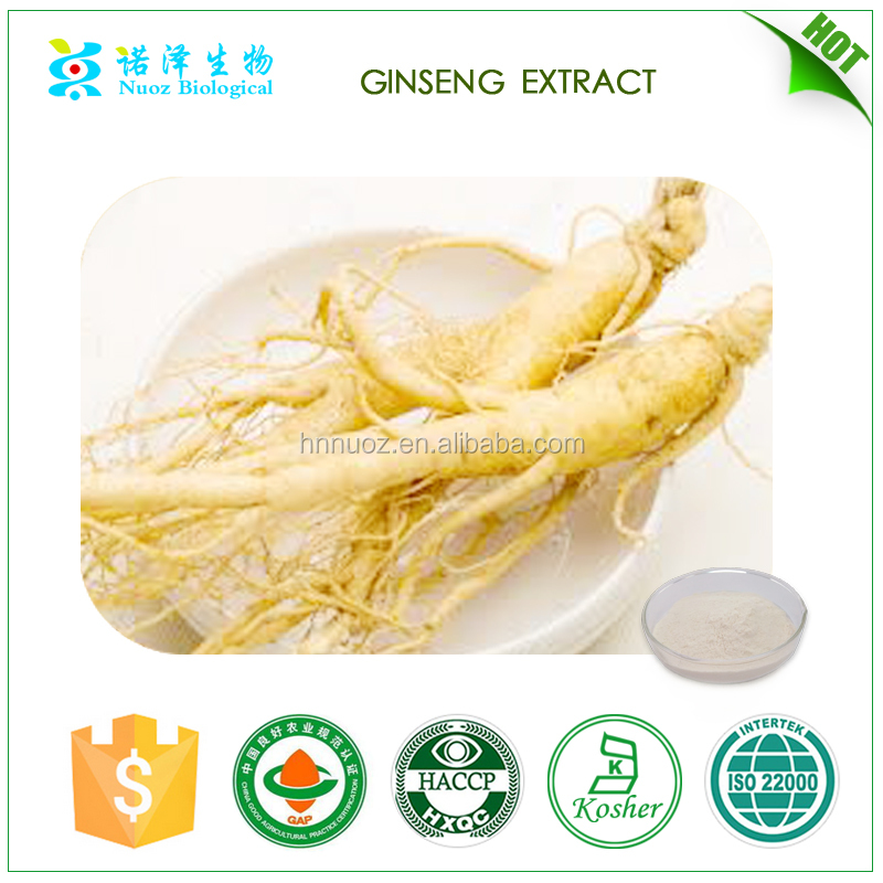 FDA ID test approved botanical extract Panax ginseng Ginseng powder 10% HPLC ginsenosides