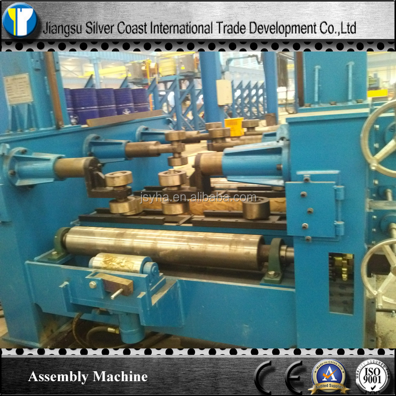 H Beam Steel Manufacturing/ Production LIne