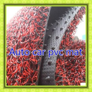 manufacturer of spike backing pvc coil mats for auto car durable car carpet floor roll