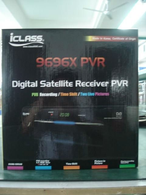 iclass 9696x pvr software