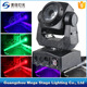 rgbw 4in1 mini disco dj Inno Pocket 60w Beam led moving head light