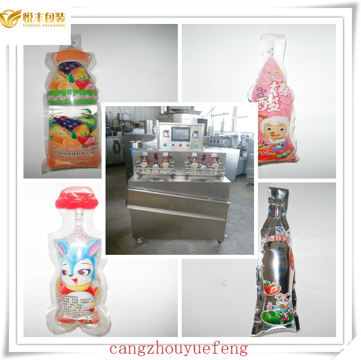 2019 hot sale factory price Four nozzle juice pouch liquid filling packing machine