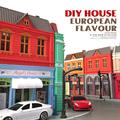 1 64 alloy Car model Diy hut handmade assemble model toy European hut building house Boy