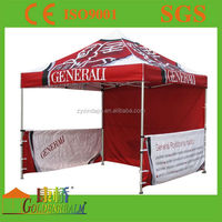 polyester waterproof canopy