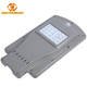 High quality 6v 12v 5w 10w 12w 15w 20w motion sensor professional solar led security street light