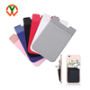 Mobile Phone Back Leather Card Holder Sticker on Wallet Cellphone
