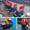 Automatic farm corn sheller pto corn sheller for sale
