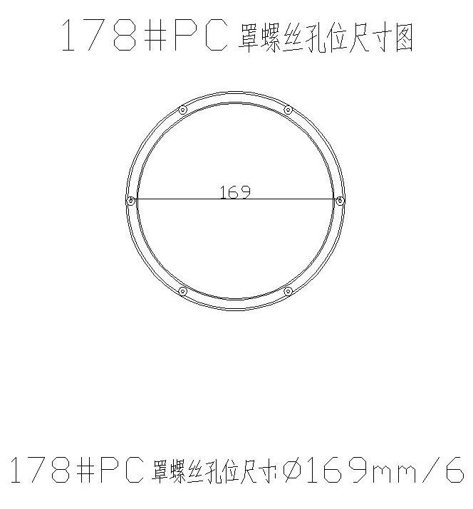 180MM Diameter Plastic Cover With Silicon Gasket For 300W-500W LED