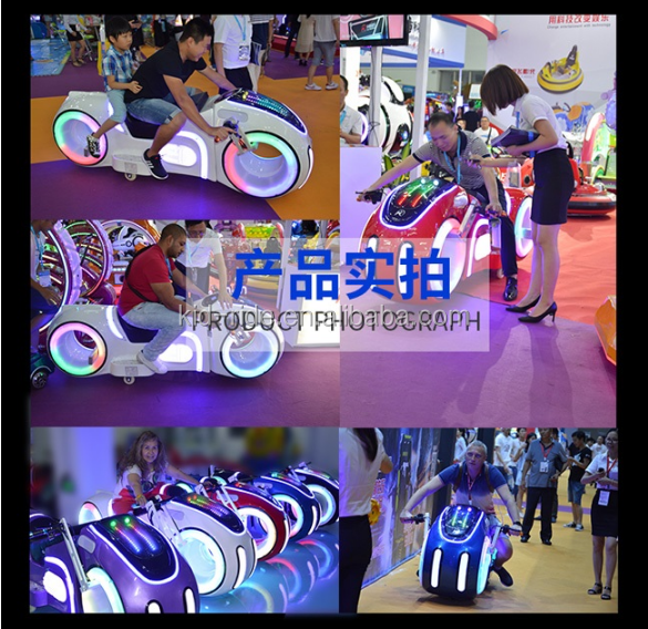 China Manufacturer Amusement Kiddie Rides Motorcycle Electric Battery Playground Rides for Adults