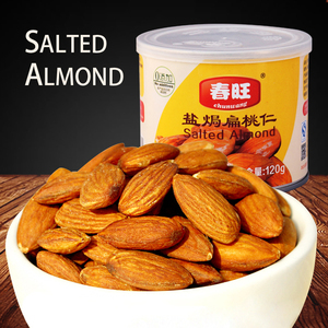 Good packing high protein wholesale price california almond kernel snack