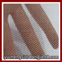 180mesh Plain woven metal wire cloth/stainless steel mesh