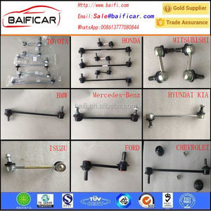 OEM Service - Anti Roll Bar, Sway Bar, Stabilizer, Auto Car Tuning Parts