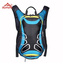 Trendy Lightweight cycling bag Hydration Pack Backpack for Running