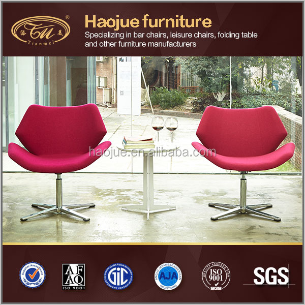 B326 Luxury chaise lounge with reclining mordern single lounge chairs