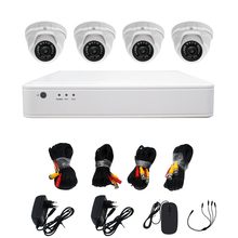 5mp AHD sicherheit Kamera Outdoor <span class=keywords><strong>gehäuse</strong></span> 4ch <span class=keywords><strong>cctv</strong></span> Kamera Kit