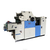 Metal Business Card Offset Printing Machine Price