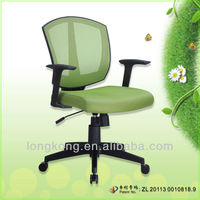 Diamond plactic back cover office chair