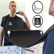 Beard Shaving Bib Apron Beard Catcher With Stainless Steel Beard Shaping Tool Comb Grooming Kit For Men