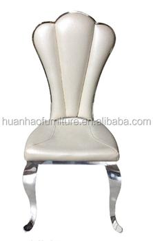 Modern Fan shape high back throne chair Y889  sc 1 st  Alibaba & Modern Fan Shape High Back Throne Chair Y889 - Buy Modern Chair ...
