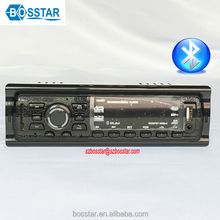 Promotional High Quality Radio Car Mp3 Player With Instruction User Manual In China