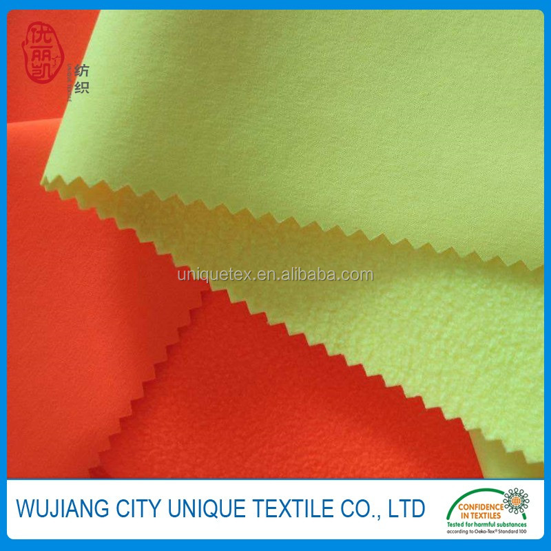 Stretch waterproof breathable fabric