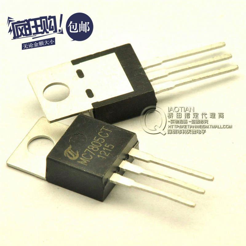 ON SEMICONDUCTOR MC7805CT MC7805CT BRAND NEW