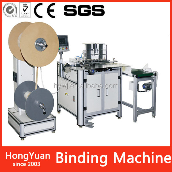office stationery double loop wire book binding machine