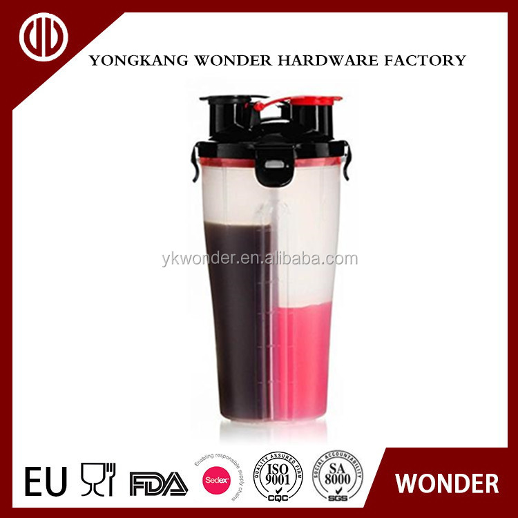 250ml small size promotional smart shaker protein