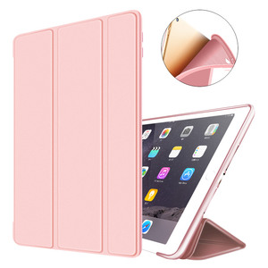 2018 convenient for protective tablet cases cover for ipad Air 2 case